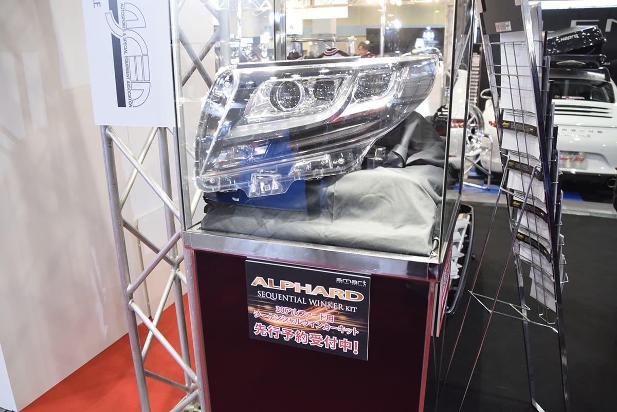 大阪オートメッセ2018 スマート Smart LED シーケンシャルウインカー 流れる アルファード ヴェルファイア