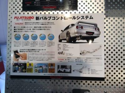 スカイライン GT-R R32 R33 R34 大阪オートメッセ2018 トラスト スクリーン モンスタースポーツ フジツボ ピットロードM