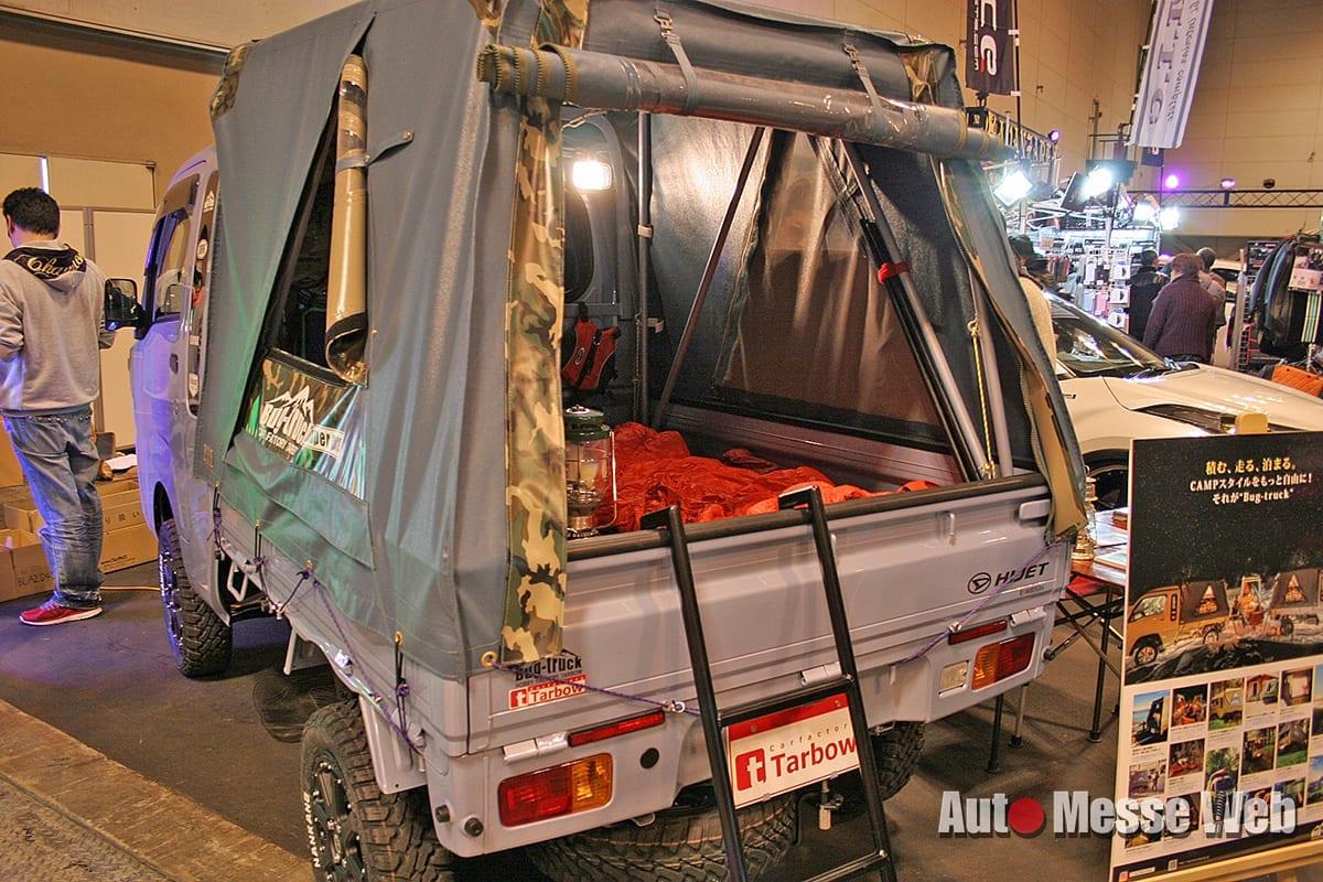 カーファクトリーターボ bug-truck バグトラック 軽自動車 キャンパー ハイゼット テント