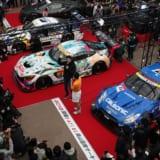 【画像】2018年度の開幕を前に「スーパーGT」の魅力をアピール【大阪オートメッセ2018】