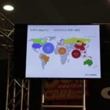 【画像】メイドインジャパンを世界へ! 越境ECストア「Japan Auto parts by Automesse」がオープン。優れた日本の自動車アフターパーツを世界中のファンへ!