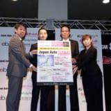 メイドインジャパンを世界へ! 越境ECストア「Japan Auto parts by Automesse」がオープン。優れた日本の自動車アフターパーツを世界中のファンへ!