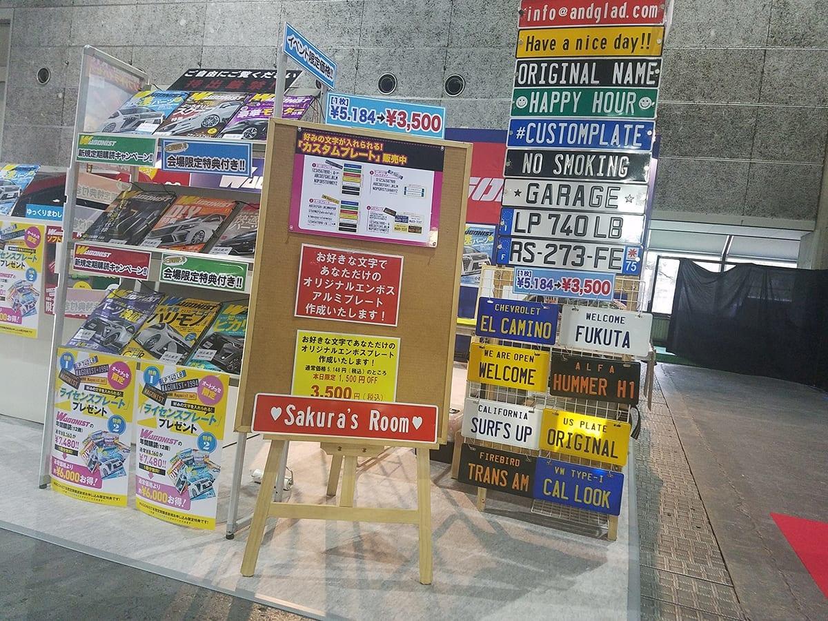&glad アンドグラッド WAGONIST 大阪オートメッセ ユーロプレート