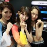 【画像】「パイオニアギャル」清楚なお姉さんは好きですか?【大阪オートメッセ2018】