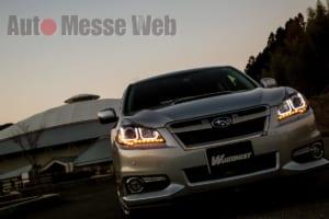 BM/BRレガシィへ、シーケンシャルウインカー搭載のヘッドライトが登場!