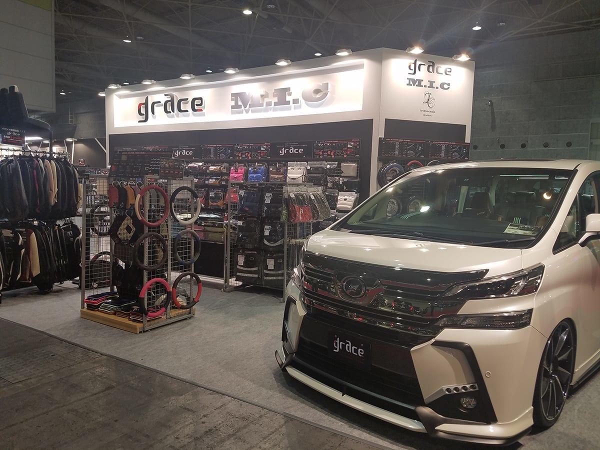 大阪オートメッセ2018 グレイス シートカバー grace