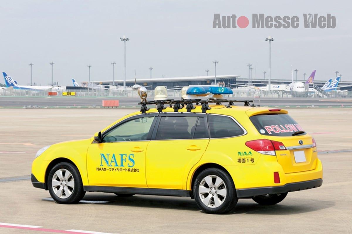 成田空港、管制官、スバル、アウトバック、フォロミーカー、車