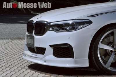 3D Design、BMW530Touring、G31 BMW、