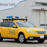 【画像】【働くクルマ】航空機の安全を守る、成田空港の黄色いスバル・アウトバック