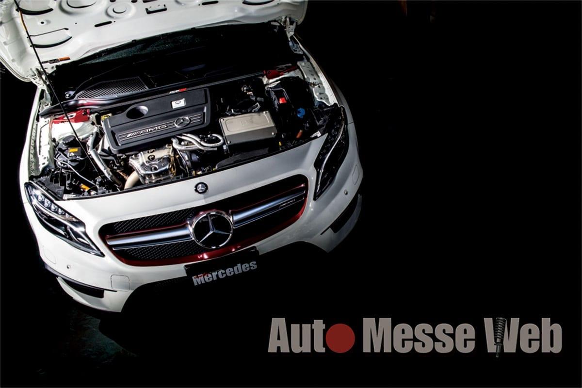 ノーマルでも十分に速い「AMG45」をさらに100ps以上パワーアップ!!