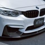 【画像】この性能はやめられない!日本のチューナーが調律する禁断の「BMW M POWER」