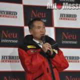 【画像】メンズレザーブランドとレーシングドライバーのコラボチームが今年の活躍を誓う