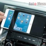【画像】iPad miniとiPhoneをスマート設置できる「インストールキット」市販化が決定