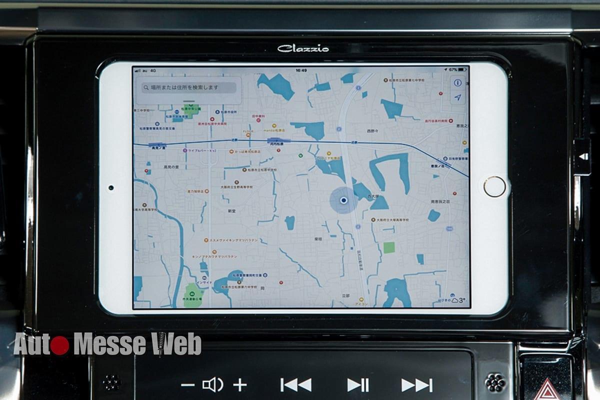 iPhone、iPad、車、アルファード、ヴェルファイア、イレブンインターナショナル、タブレットPCインストールキット