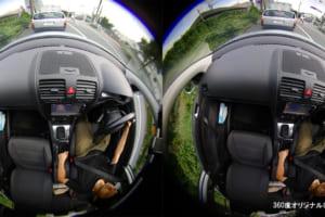 「360度カメラ」搭載のドラレコ、さらに画質は美しく機能もパワーアップ