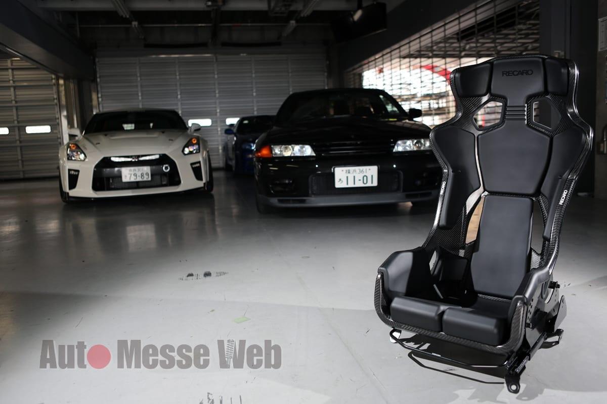 RECARO、PRO RACER RMS、2600A、2700A、バケットシート、レカロ、プロレーサーRMS、試乗、レポート