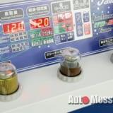 【画像】SUBARU「リニアトロニックCVT」を快適・長持ちさせるメンテナンス