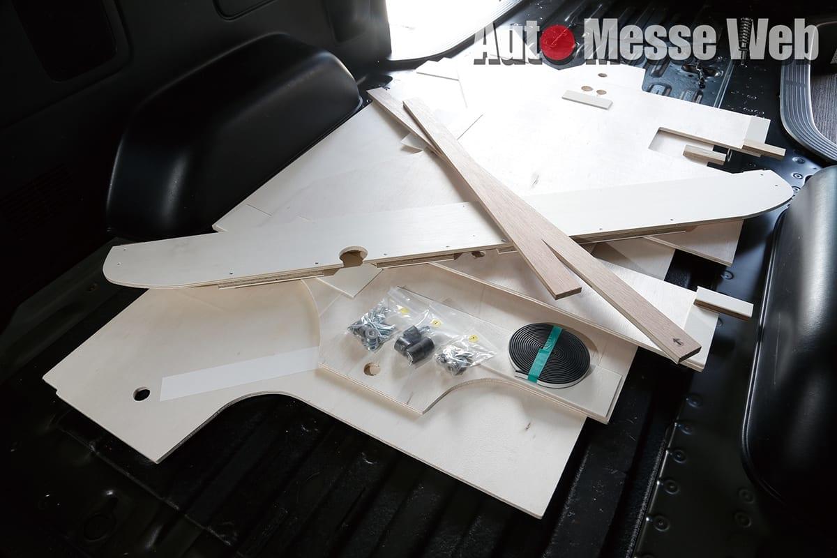 床張り、DIY、フロアキットシステム、LINES、ラインズ