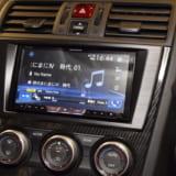 【画像】音響性能を徹底追求した最新「サイバーナビ・Xシリーズ」登場!