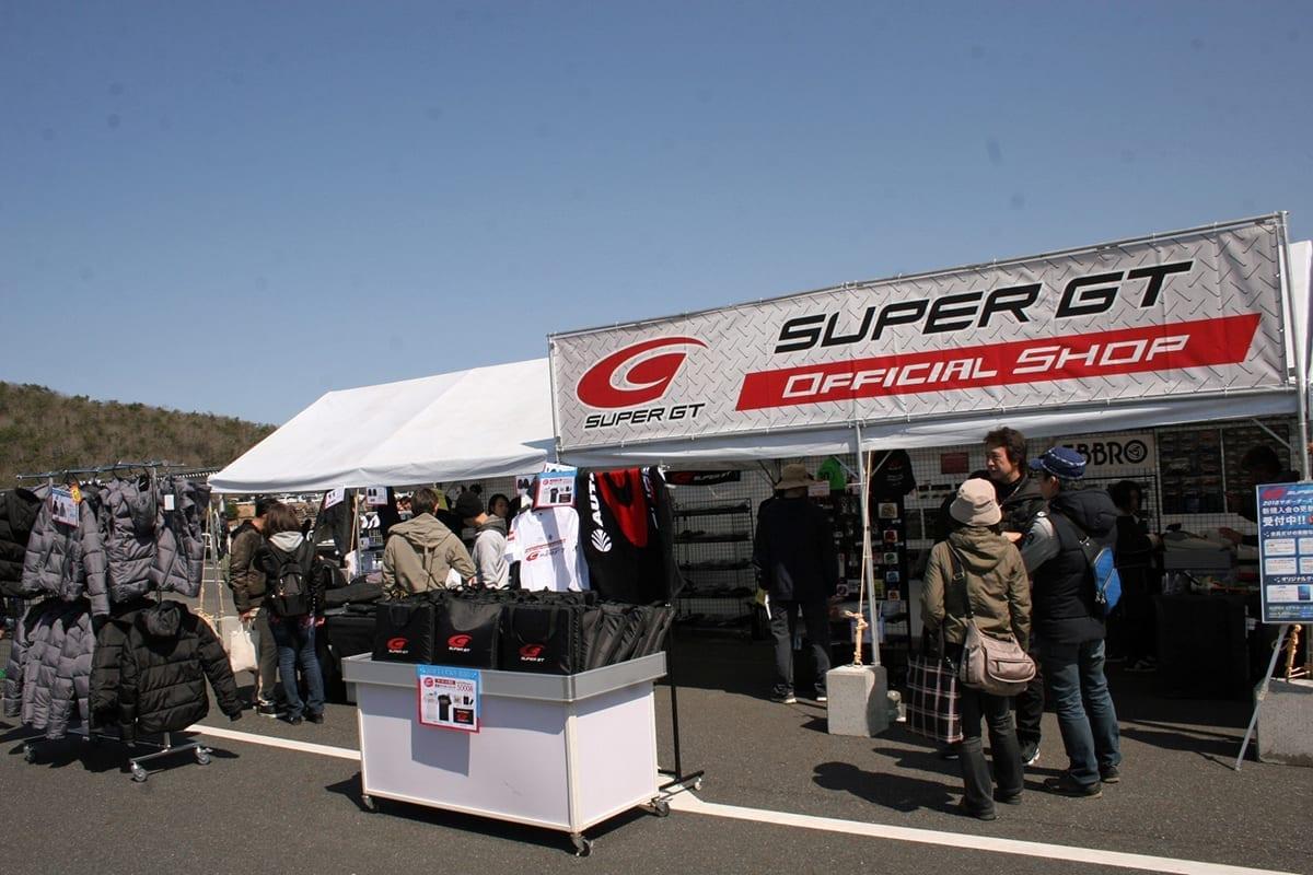 SUPER GT 2018、スーパーGT、岡山