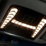 【画像】ルームランプも魅せる時代へ、明るさとインパクトを兼ね備えた次世代モデル