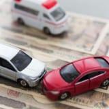 【画像】自動車事故に遇ったとき絶対にやるべき5つの対応