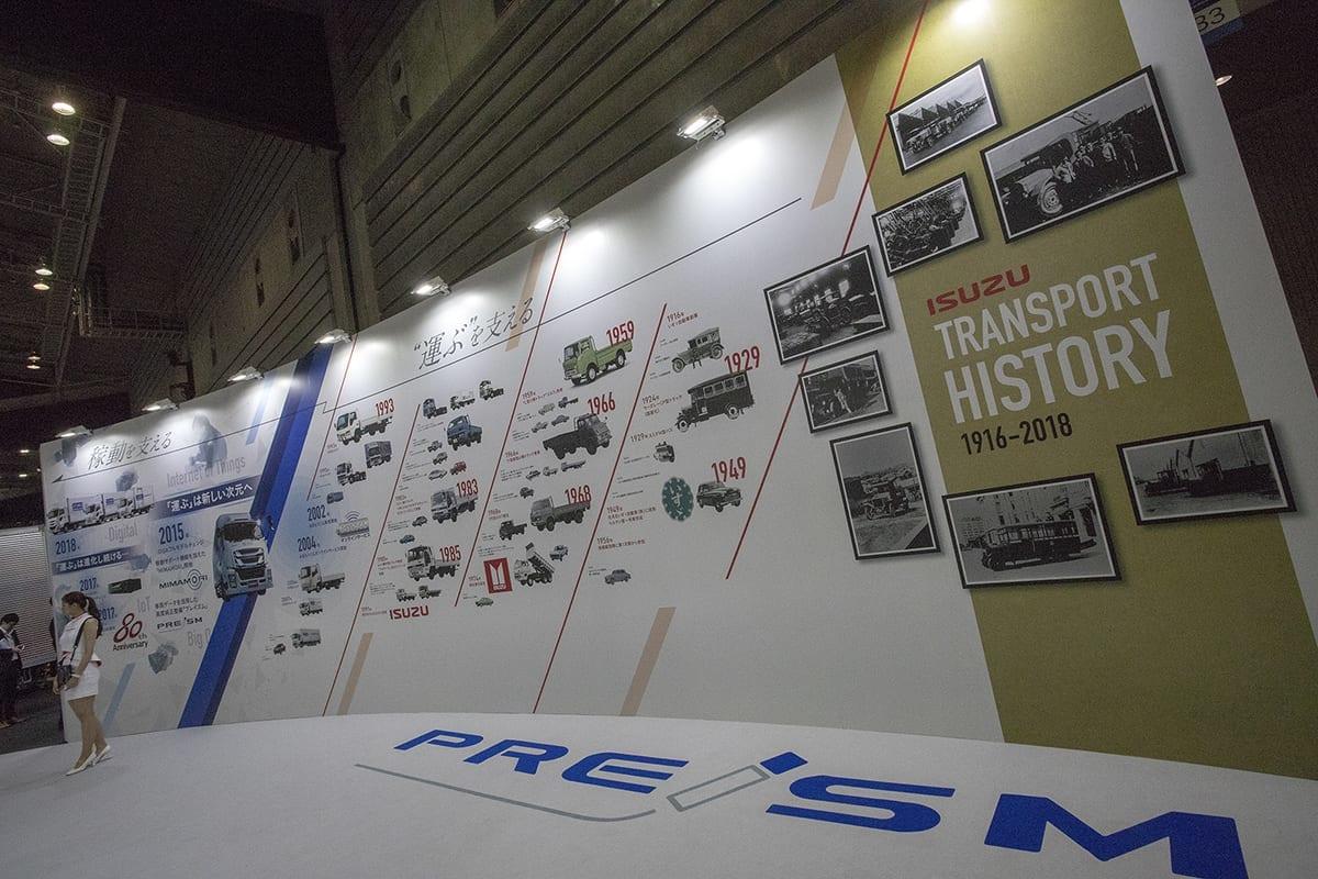 ジャパントラックショー2018、パシフィコ横浜、イベント、トラック
