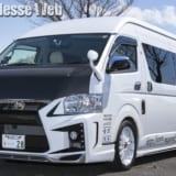 【画像】「トヨタ・ハイエース」の内外装をDIYで簡単スタイルアップしちゃおう!