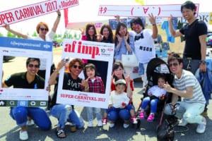 西日本最大級の輸入車スタイルアップの祭典『af imp.スーパーカーニバル』が5月13日大阪で開催