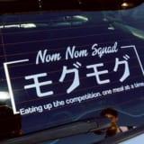 【画像】アメリカでSUBARUを愛するオーナーたちのあつ〜い1日を密着!