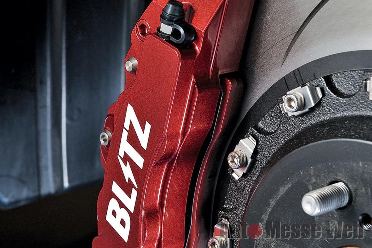 ブリッツ、BLITZ、ブレーキキット、ビッグキャリパーキットII、86、BRZ、ミニバン