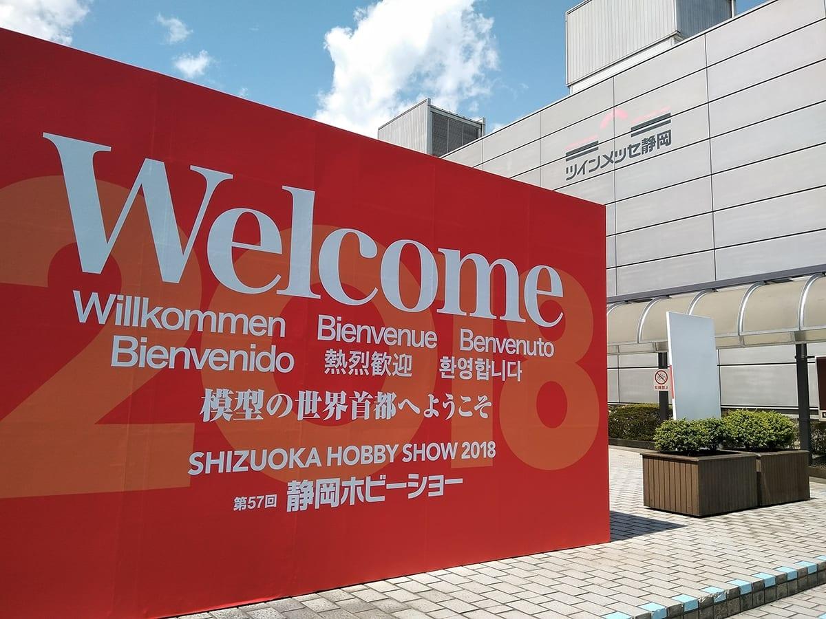 静岡ホビーショー2018、タミヤ、京商、ミニッツ、ラジコン、車、カスタム