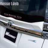 【画像】トヨタ・ヴォクシーへフラップ系エアロパーツを与えて躍動感を打ち出す