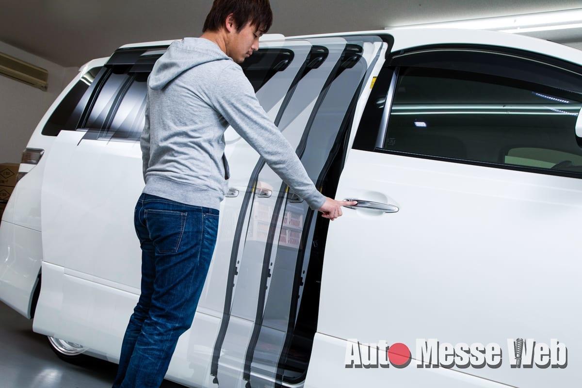 スライドドア稼働中でも施錠可能に! ミニバン&軽ワゴンに最新ドアロック機能が追加できる