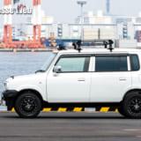 【画像】ラパンの車高アップで見えてきた「新たな軽自動車カスタムの可能性」