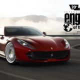 【画像】3年連続の快挙!! フェラーリのV8が「インターナショナル・エンジン・オブ・ザ・イヤー」に