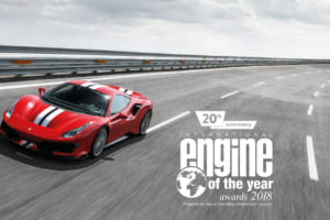 3年連続の快挙!! フェラーリのV8が「インターナショナル・エンジン・オブ・ザ・イヤー」に