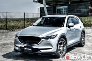 「オートエクゼ」がマツダの人気SUV2車種をブラッシュアップ