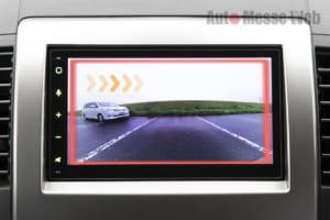 AIを搭載したバックカメラ「左右後方に接近する人や車を検知できるのか」