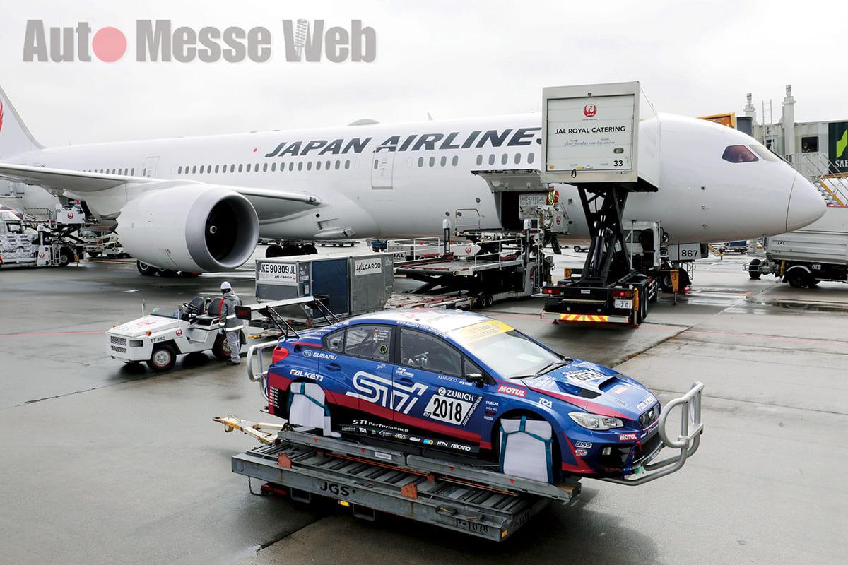 知ってた? 貨物便ではなく「JAL旅客便でクルマが運べる」って!!