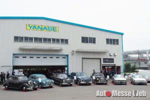 幅広いメーカーの旧車をレストア「ヤナセクラシックカーセンターってどんなところ?」