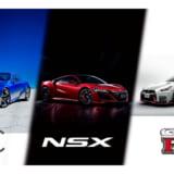 【画像】第5選の富士ラウンド「LC・NSX・GT-Rの開発者によるトークショー開催へ」