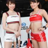 【画像】「SUPER GT Rd.4 タイ」レースクイーン画像ギャラリー 全120カットオーバー