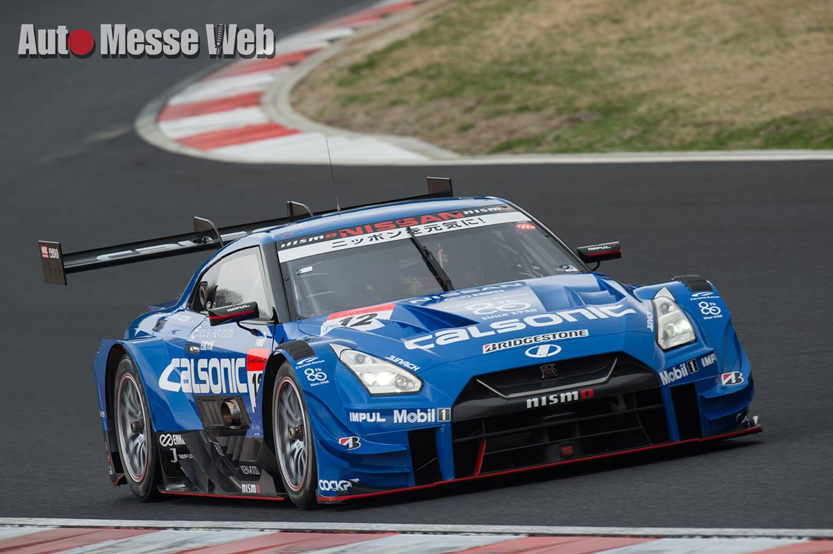 SUPER GT、インパル、IMPUL、2018、レースクイーン、RQ、藤咲百恵