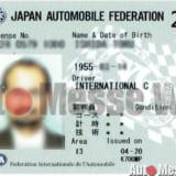 【画像】意外と簡単!! 「サーキット走行 & レース参戦に必要なライセンスとは?」