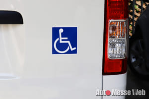 意外と誤解が多い「車いすマーク」 法的な効力はあるの?