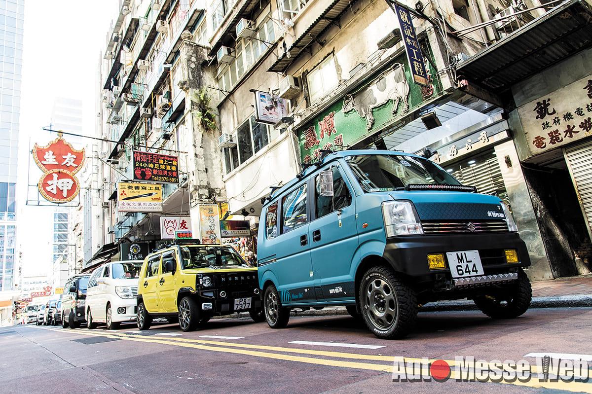アゲスタイル、AUTO STYLE、軽自動車