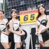 【画像】SUPER GT Rd.5 富士「レースクイーン画像ギャラリー・120カットオーバー」