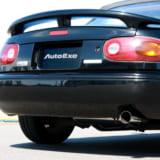 【画像】オートエクゼがマツダ絶版スポーツカー向けアップデートプログラムを発表