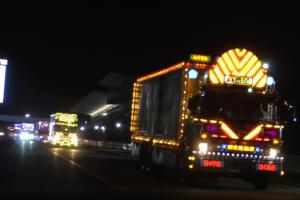 電飾を輝かせたアートトラックが鈴鹿サーキットを走行!【ビデオ】